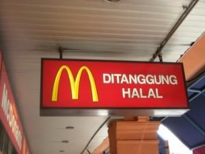 Mac Halal
